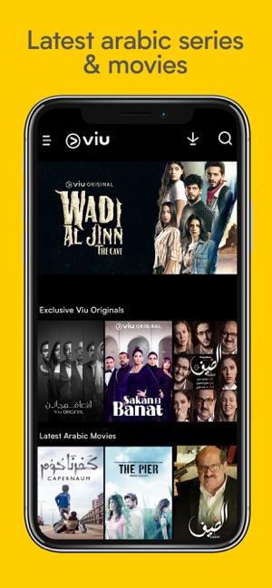 2 Garis Biru Download : garis, download, -Stream, Shows, Serials, Store