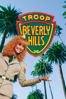 Jeff Kanew - Troop Beverly Hills  artwork