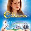 Ella Enchanted - Tommy O'Haver
