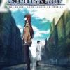 Steins;Gate: The Movie — Load Region of Deja Vu (Dubbed) - Kanji Wakabayashi