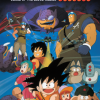 Dragon Ball: Curse of the Blood Rubies - Unknown