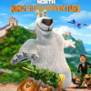Norm of the North: King Sized Adventure - Richard Finn & Tim Maltby