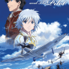 The Princess and the Pilot - Unknown