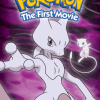 Pokémon: The First Movie (Dubbed) - Kunihiko Yuyama