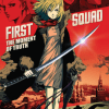 First Squad: The Moment of Truth - Yoshiharu Ashino