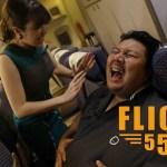 nonton flight 555