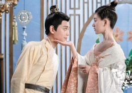 Nonton The Romance of Tiger and Rose Sub Indo