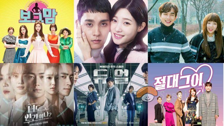 7 Drama Korea Tentang Robot Terfavorit Wajib Nonton!