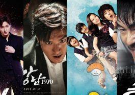 film Lee Min Ho