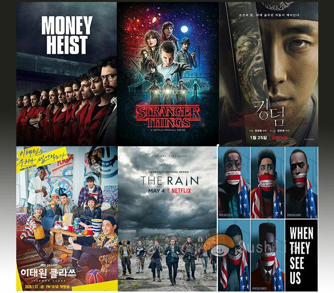 6 Serial Netflix Terbaik Nonton di Rumah