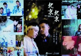 drama BL china series
