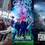 3 film zombie korea terbaru