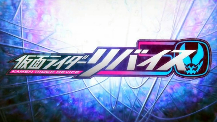 Review Kamen Rider Revice Episode 1 001