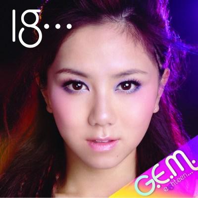 邓紫棋 - 18… (3rd Edition)