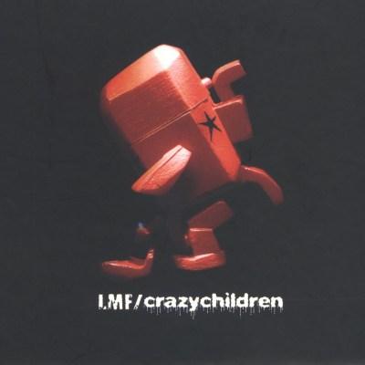 大懒堂 - Crazy Children