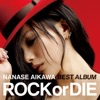 NANASE AIKAWA BEST ALBUM