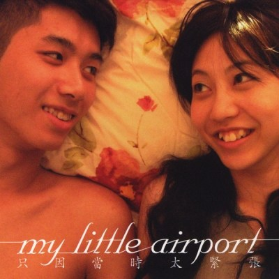 My Little Airport - Becoz I Was Too Nervous At That Time