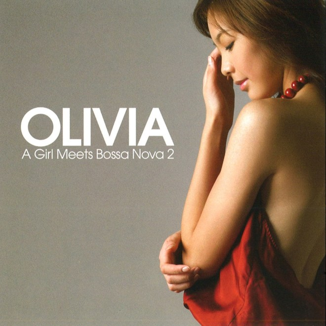 王俪婷 - A Girl Meets Bossanova 2
