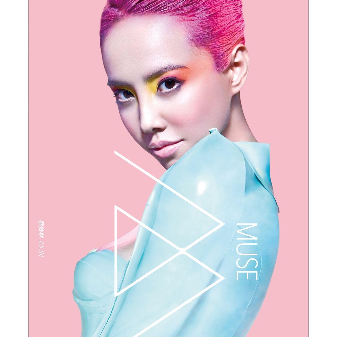 蔡依林 – Muse – iTunes分享店