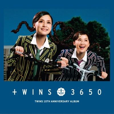 Twins - 3650