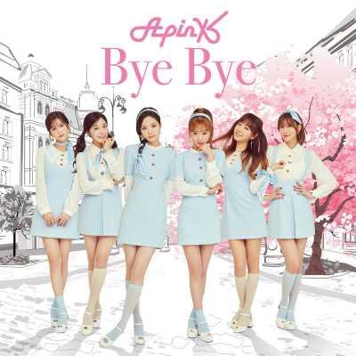 A Pink - Bye Bye / Papipupe Pon! - EP