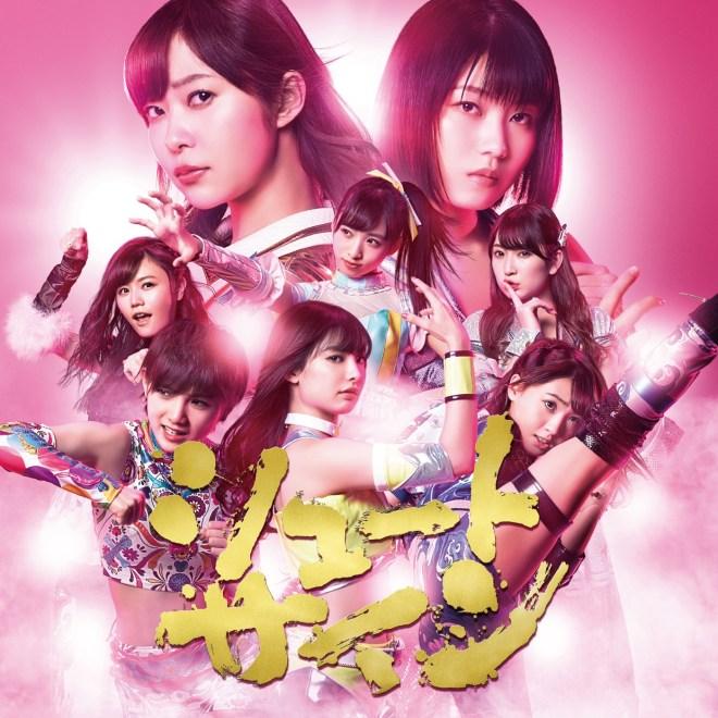AKB48 - Shoot Sign (Type-E) - EP