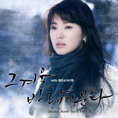 太妍 - 그 겨울, 바람이 분다 That Winter, the Wind Blows (Original TV Series Soundtrack), Pt. 5 - Single