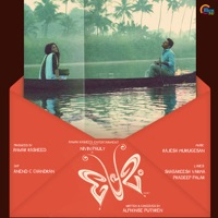 Free Download Rajesh Murugesan Premam (Original Motion Picture Soundtrack) - EP Mp3