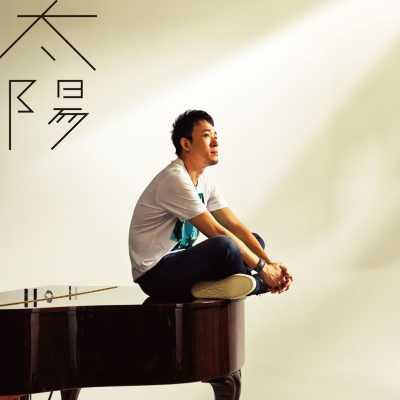 ファンキー加藤 - 太陽 - Single