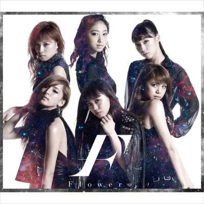Flower - Hitomi No Oku No Milkyway - EP