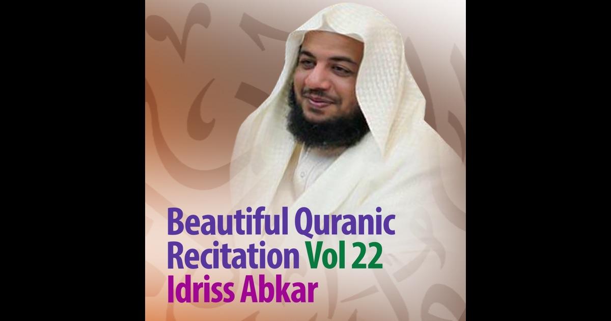 Beautiful Quranic Recitation, Vol 22 (quran Coran