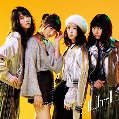 东京女子流 - ミルフィーユ - EP