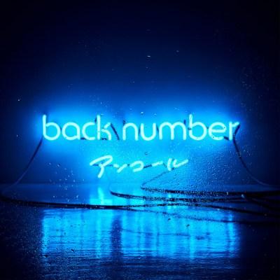 back number - Encore