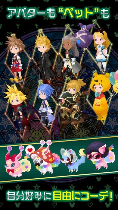 KINGDOM HEARTS Union χ[Cross] Screenshot