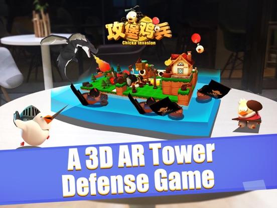 3DTD: Chicka Invasion Screenshot