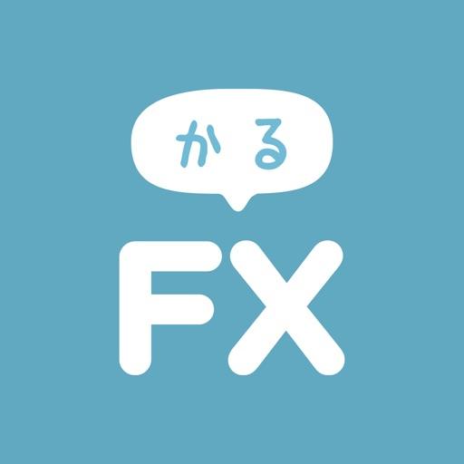 かるFX - 楽しく学べるFXアプリ