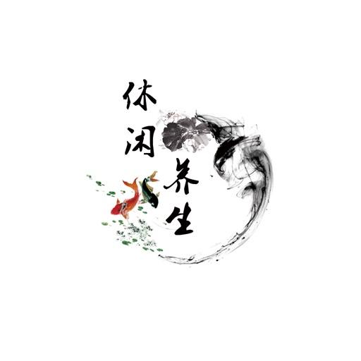 中国休闲养生 by Fengfeng Yang