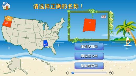 一個美國地圖拼圖:在 App Store 上的內容