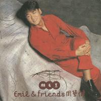 Friends Emil Wakin Chau MP3