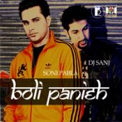 Indian Pop Rintik Lagu Top