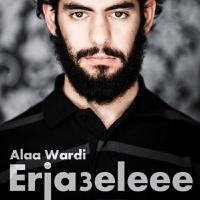 Erja3eleee Alaa Wardi MP3