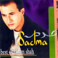 Be wafa Rahim Shah