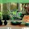 Free Download Makoto Kubota Blue Bonan Mp3