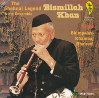 Raga Bhairavi: Dhun In Medium Teen Taal (Excerpt) Ustad Bismillah Khan MP3