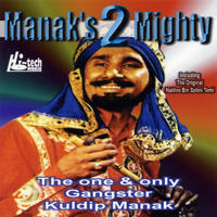 Dil Milian De Meley Kuldeep Manak, DJ Chino & Bhangra
