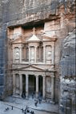 Petra, Jordon: Audio Journeys Explores the Ancient Pink City of the Desert (Unabridged) - Patricia L. Lawrence