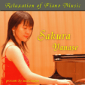 Free Download Sakura Yanase Gymnopedie No.1 Mp3