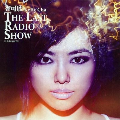 Kelly Cha - The Last Radio Show