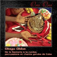 Uno Solo Fuerte (Rumba) Martha Galarraga & D. Rodriguez Morales