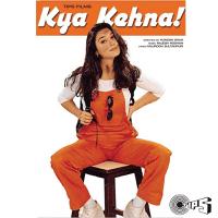 Aey Dil Laya Hai Bahar (Part 1) Hariharan, Kavita Krishnamurthy & Rajesh Roshan MP3